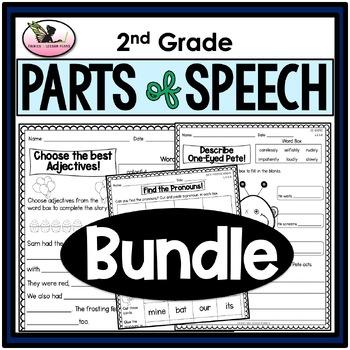 Parts of Speech Activities - 2nd Grade Bundle