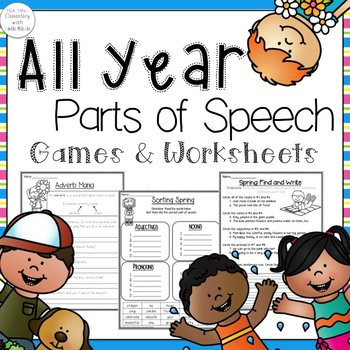 Parts of Speech *All Year Long* by Teaching Elementary with Katie Nicole