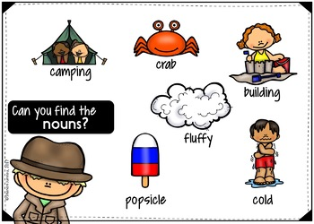 Parts of Speech BOOM CARDS (Nouns, Verbs, Adjectives) SUMMER THEMED