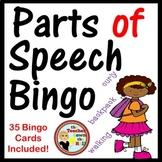Parts of Speech Bingo Classroom Activity with 35 Bingo Cards!