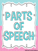Parts of Speech Bulletin Board Posters