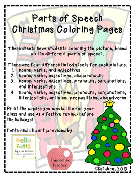 Parts of Speech: Christmas Coloring