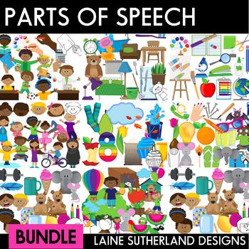Parts of Speech Clip Art GROWING BUNDLE
