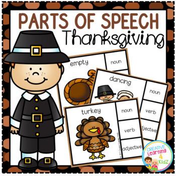 Parts of Speech Clip Cards: BUNDLE