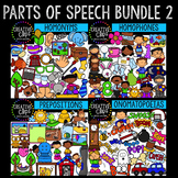Parts of Speech Clipart Bundle 2 {Creative Clips Clipart}