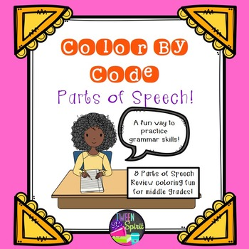 Parts of Speech Grammar Practice - Color By Code!