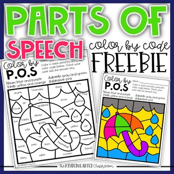 Parts of Speech Color by Code FREEBIE