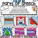 WINTER Set 2 Color by Parts of Speech Grammar Mystery Pictures with Worksheets