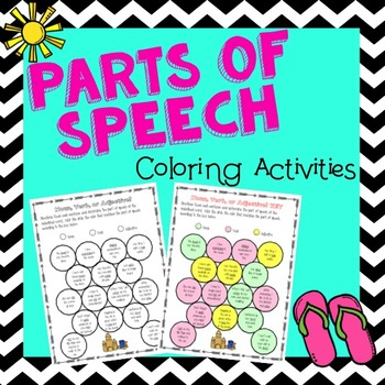 Parts of Speech Coloring Practice