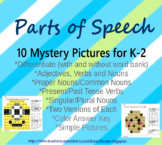 Parts of Speech Differentiated Mystery Pictures K-2