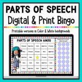Digital Parts of Speech Bingo | Google Classroom & Printable