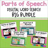 Parts of Speech Digital Word Search- Big Bundle
