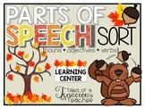 Parts of Speech Fall Center