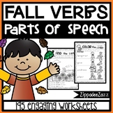 Worksheets for Parts of Speech Verbs for Fall