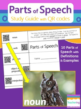 Parts of Speech Study Guide with QR Codes