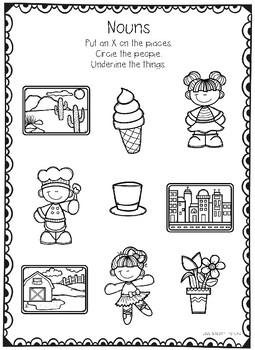 Parts of Speech Freebie Worksheets