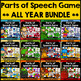 Parts of Speech Game - ALL YEAR Bundle