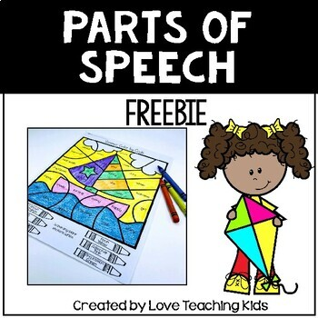 Parts of Speech Grammar Coloring Page