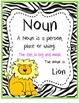 Parts of Speech: Jungle Themed Zebra Print