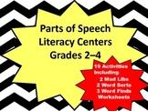 Parts of Speech Literacy Center for Grades 2 - 4
