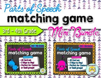 Parts of Speech Matching Game Bundle