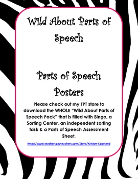 Parts of Speech Mini Posters- FREE!