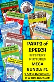 Parts of Speech Mystery Picture MEGA BUNDLE #1 | Grammar M