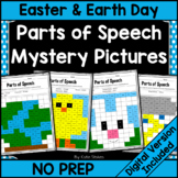 Parts of Speech Mystery Pictures - April & Easter & Earth Day
