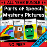 Parts of Speech Mystery Pictures - Complete 12 Month Bundle for the ENTIRE YEAR