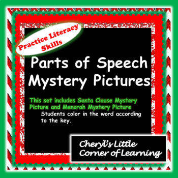 Parts of Speech Mystery Pictures Santa Clause and Menorah