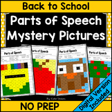 Parts of Speech Mystery Pictures Back to School | Distance