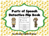 Parts of Speech- Noun, Pronoun, Verb, Adjective, Adverb Flip Book
