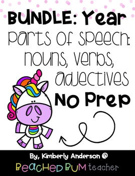 BUNDLE: Parts of Speech - Nouns / Verbs / Adjectives (10 Products) for All Year!