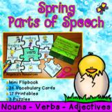 Parts of Speech: Nouns, Verbs, &  Adjectives -Puzzles, Flip Book, & Printables