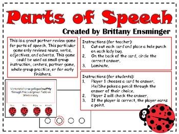 Parts of Speech Partner Game