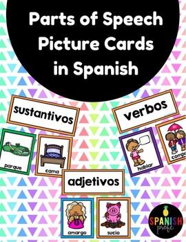 Spanish Sustantivo Teaching Resources   Teachers Pay Teachers