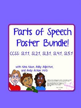 Parts of Speech Poster Bundle