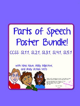 Parts of Speech Poster Bundle