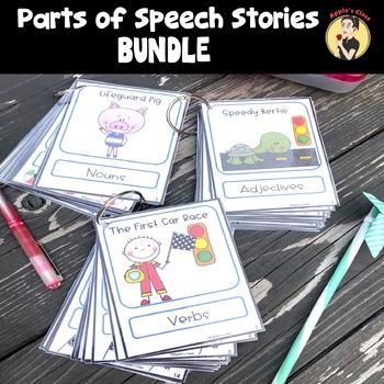 Parts of Speech Review Activities Bundle