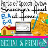Parts of Speech Review Grammar Scavenger Hunt at Home Dist