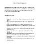 Parts of Speech Review Hopscotch