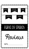 Parts of Speech Review Unit