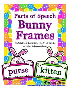 Parts of Speech Scavenger Hunt - Bunny Frames