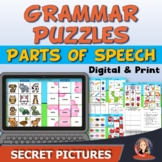 Parts of Speech Secret Picture Puzzles Digital and Print f