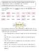 Parts of Speech Test : Noun Pronoun Verbs
