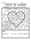 Parts of Speech: Valentine's Day!