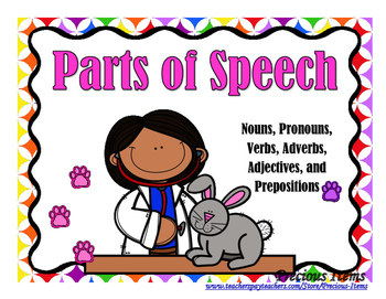 Parts of Speech - Vet and Paw Prints