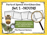 Parts of Speech Word Searches: Set 1- Nouns