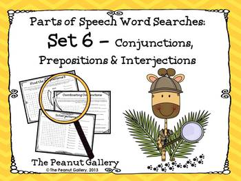 Parts of Speech Word Searches- Set 6 (Conjunctions, Prepositions, Interjections)