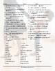 Parts of Speech Word Spiral Spanish Worksheet